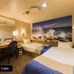 Celestyal Cruises -Nefeli Cabin